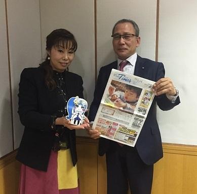 株式会社エル・コ代表取締役社長  沖野 有紗さん(後編)
