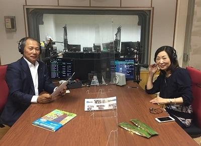 第116回ゲスト お茶と茶道具 綿岡大雅園 店主 岩田美穂さん(前編)