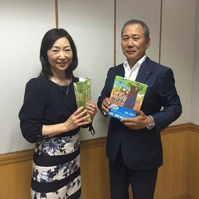 第116回ゲスト お茶と茶道具 綿岡大雅園 店主 岩田美穂さん(後編)
