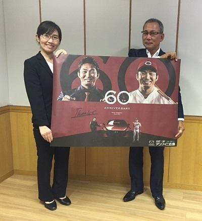 第120回ゲスト アンフィニ広島 大竹店 店長 末角 裕美さん(後編)