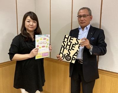 第124回ゲスト 有限会社 山陽不動産 副社長  角田 千鶴さん(後編)