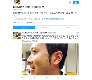 160620_carp02.jpg