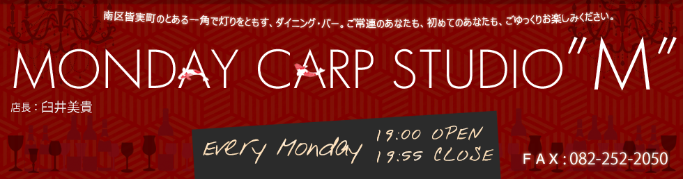 "MONDAY CARP STUDIO ""M"""