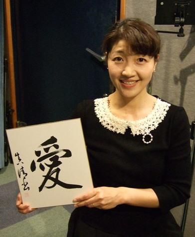 150213島田真由美さん.JPG